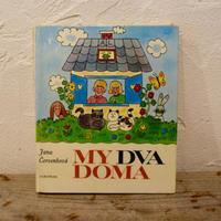 チェコ 絵本「MY DVA  DOMA」