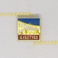 旧ソ連 バッジ 500円②