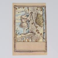 旧ソ連「アオサギとツル」 ポストカード 1982年②