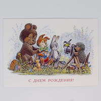 ソビエト ザルビン ポストカード 記念撮影