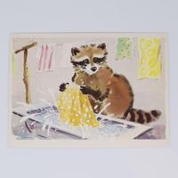 旧ソ連  ポストカード L.Gamburger 1979年⑩