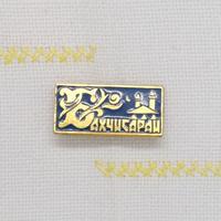 旧ソ連 バッジ 500円④