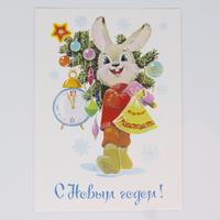 ロシア ザルビン ポストカード ツリーを担いだウサギさん