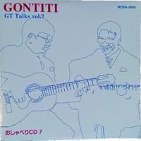 GONTITI / おしゃべりCD vol.07