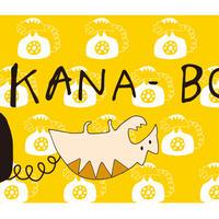 KANA-BOON / talkingレンちゃんタオル
