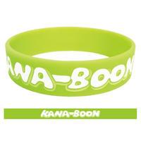 KANA-BOON / KANA-BOONのもくもくラバーバンド/グリーン