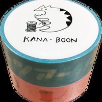 KANA-BOON / KANA-BOONのマスキングテープ