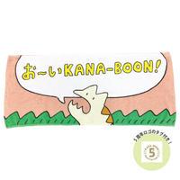 KANA-BOON / お~いKANA-BOON!フェイスタオル