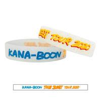 KANA-BOON / KANA-BOON THE BEST TOUR 2020 ロゴラバーバンド/スペシャルクリア