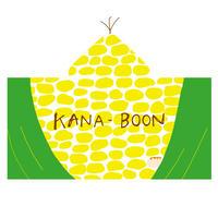 KANA-BOON / フード付き とうもろこしタオル