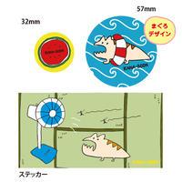 KANA-BOON / かなぶーんお得セット2