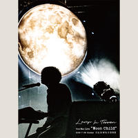 LAMP IN TERREN / 【Blu-ray・DVD】 日比谷野音ワンマン『Moon Child』
