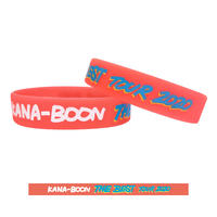 KANA-BOON / KANA-BOON THE BEST TOUR 2020 ロゴラバーバンド/ネオン