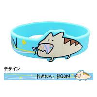 KANA-BOON / レンちゃんJrの水風船ラバーバンド/ブルー