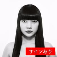 """ユレニワ / 【CD・サインあり】3rd mini album """"Impressionist"""""""