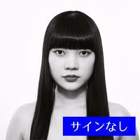 """ユレニワ / 【CD・サインなし】3rd mini album """"Impressionist"""""""