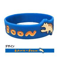 KANA-BOON / アサヒレンのラバーバンド/ブルー