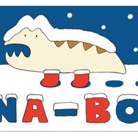 KANA-BOON / レンちゃんの雪やこんこんタオル