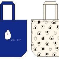 KANA-BOON / お米さんのリバーシブルトートバッグ