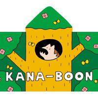 KANA-BOON / フード付き 森のレンちゃんタオル