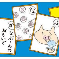 KANA-BOON / 思い出かるタオル2014