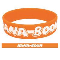 KANA-BOON / KANA-BOONのもくもくラバーバンド