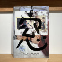 窓 -sou-  滝口浩史(Koji Takiguchi)