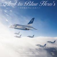 ブルーインパルスイメージ楽曲「And To Blue Hero's~その先のブルーたちへ」
