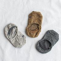 Homie H-046 Linen Foot Cover