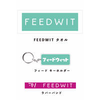 FEEDWIT SET