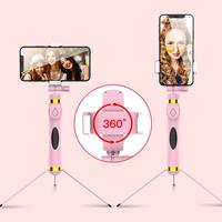 Selfie stick with tripod 自撮り棒三脚付き