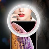 Selfie light セルカライト
