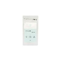 【定期便】 プライム水素サプリメント