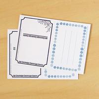 ME04 メッセージカード フレーム