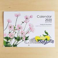 2020 壁掛けカレンダー