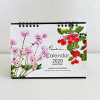 2020 卓上カレンダー