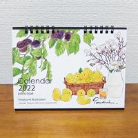 2022 卓上カレンダー