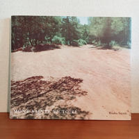 限定1000部Risaku Suzuki/Mont Sainte Victoire鈴木理策