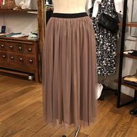 Yangany  リバーシブル・ギャザースカート