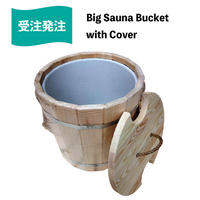 【受注&送料着払】Big Sauna Bucket with Cover