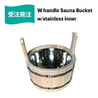 【受注&送料着払】W handle Sauna Bucket w/stainless inner