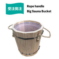 【受注&送料着払】Rope handle Big Sauna Bucket