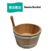 【受注&送料着払】Sauna Bucket