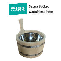 【受注&送料着払】Sauna Bucket w/stainless inner