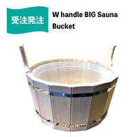 【受注&送料着払】W handle Big Sauna Bucket