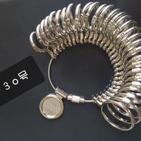 指輪のサイズゲージ