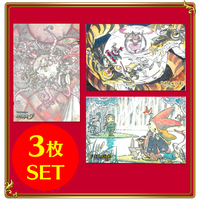 ポポロクロイス物語PlayStationシリーズ ポストカード