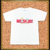 お祭兄妹、コンラッド&セレスティナの「WASSHOI」TシャツVol.1