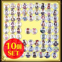 ナル笛缶バッヂ Vol.1 10個セット