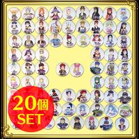 ナル笛缶バッヂ Vol.1 20個セット